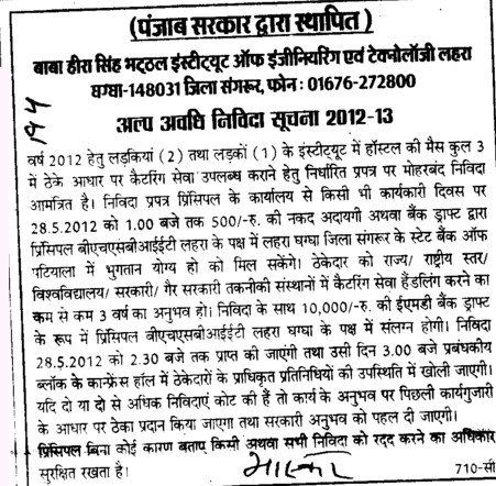 Contract for mess (Baba Hira Singh Bhattal Institute of Engineering and Technology (BHSBIET))