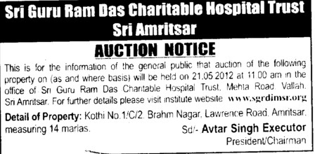 Auction for Kothi at Lawrence Road (Sri Guru Ram Das Institute of Medical Sciences and Research)