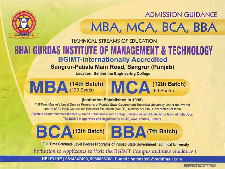 BBA,BCA,MBA and MCA Courses (Bhai Gurdas Institute of Management and Technology (BGIMT))