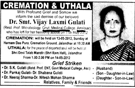 Dr Smt Vijay Laxmi Gulati etc (Government Medical College)