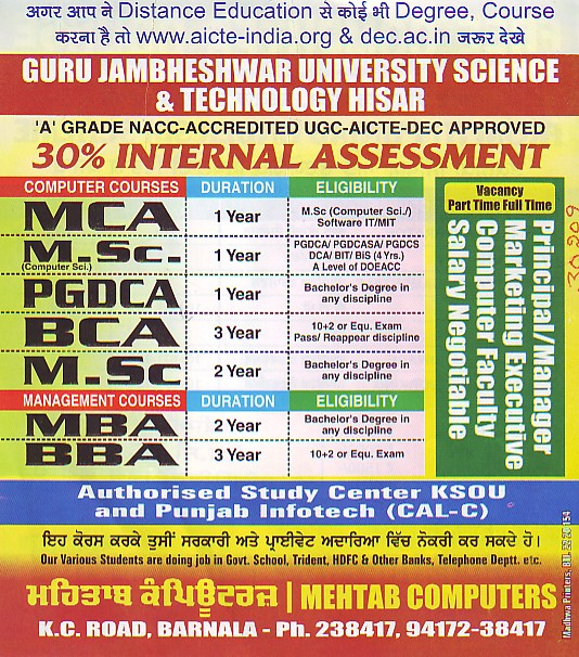 MCA,MSc,PGDCA and MBA Courses etc (Guru Jambheshwar University of Science and Technology (GJUST))