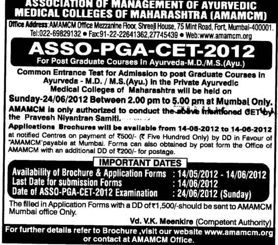 ASSO PGA CET 2012 (Association of Management of Ayurvedic Medical Colleges of Maharashtra (AMAMCM))