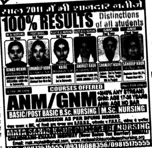 ANM and GNM Courses (Mata Sahib Kaur College of Nursing)