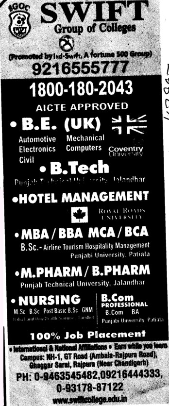 BE,BBA,MCA and MBA courses etc (Swift Group of College (SGOC))