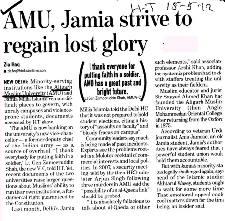 AMU Jamia strive to regain lost glory (Aligarh Muslim University (AMU))