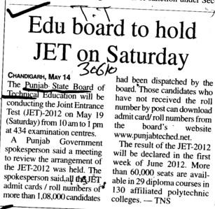 Edu Board to hold JET on Saturday (Punjab State Board of Technical Education (PSBTE) and Industrial Training)