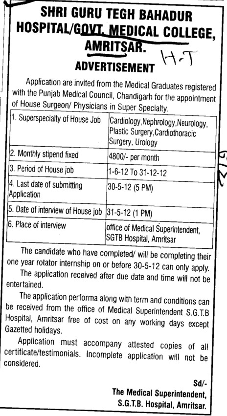 House Surgeon and Physicians (Government Medical College)