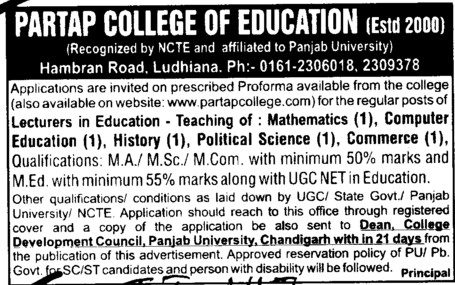 Lecturer in Political Science and Mathematics etc (Partap College of Education)