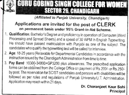 Clerk on Permanent basis (Guru Gobind Singh College for Women Sector 26)