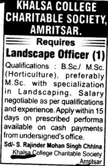 Landscape Officer (Khalsa College Charitable Society Group)