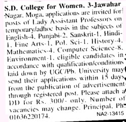 Lady Asstt Professor on Contractual basis (SD College for Women)