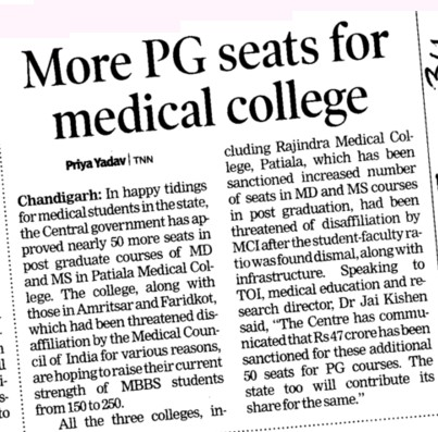 More PG seats for medical college (Government Medical College and Rajindra Hospital)