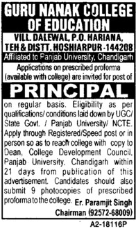 Principal on regular basis (Guru Nanak College of Education)