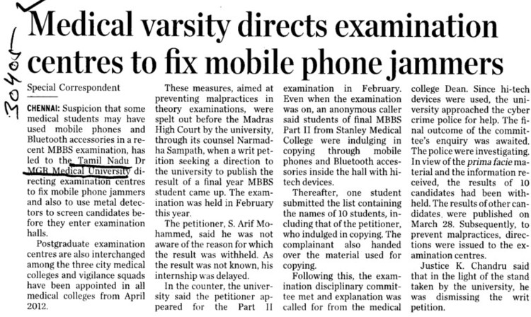 Medical Varsity directs examination centres to fix mobile phone jammers (Tamil Nadu Dr MGR Medical University)