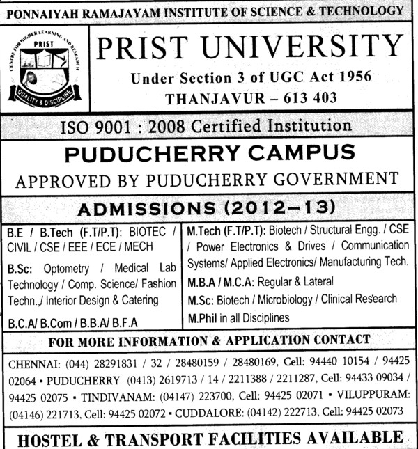 BE,BTech,MTech and MBA Courses etc (PRIST University)