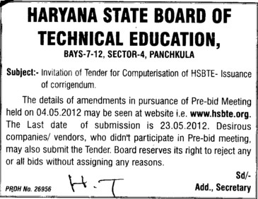Computerisation of HSBTE (Haryana State Board of Technical Education)