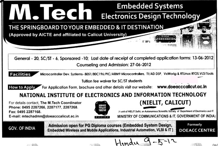 PG Diploma Course (National Institute of Electronics and Information Technology (NIELIT))