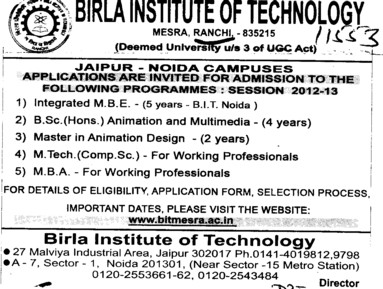 Master in Animation Design and MBA Courses etc (Birla Institute of Technology (BIT Mesra))