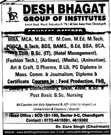 MBA,MCA,BBA and BCA Courses etc (Desh Bhagat Group of Institutes)