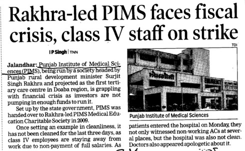 Rakhra led PIMS faces fiscal crisis, class IV staff on strike (Punjab Institute of Medical Sciences (PIMS))