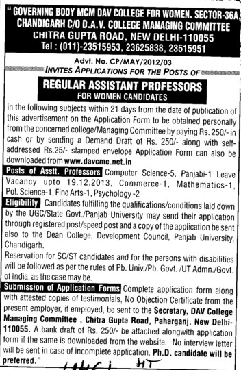 Asstt Professor on regular basis (MCM DAV College for Women)