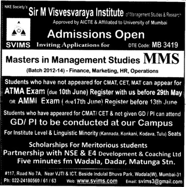 Master in Management Studies (Sri Venkateswara Institute of Medical Sciences (SVIMS))