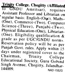 Asstt Professor and Librarian (Trinity College)