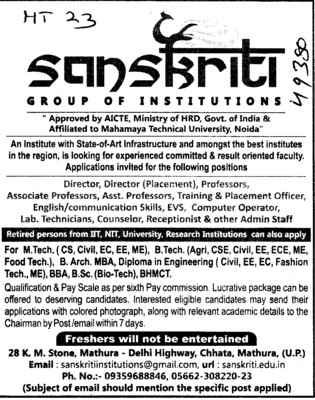 BTech,MTech and BBA Courses etc (Sanskriti Group of Institutions)