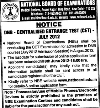 DNB Centralised Entrance Examination (National Board of Examinations)