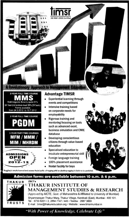 MMS and PGDM Courses (Changu Kana Thakur Institute of Management Studies and Research)