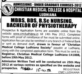 MBBS,BDS and BSc Nursing Course etc (Christian Medical College and Hospital (CMC))