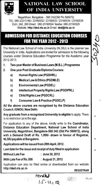 Distance Education Course (National Law School of India University (NLSIU))
