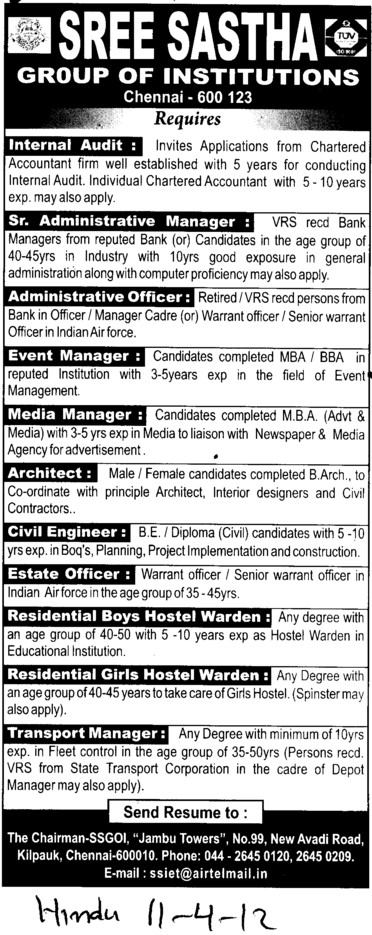 Administrative Officer and Estate Officer etc (Sree Sastha Group of Institutions)