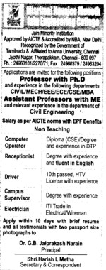 Professor with PhD (Misrimal Navajee Munoth Jain Engineering College (MNMJEC))