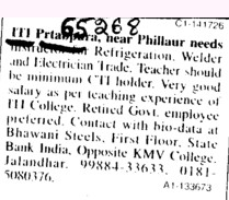 Welder and Technician (Industrial Training Institute (ITI) Partabpura)