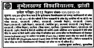 MD,MSc and BSc Courses etc (Bundelkhand University)