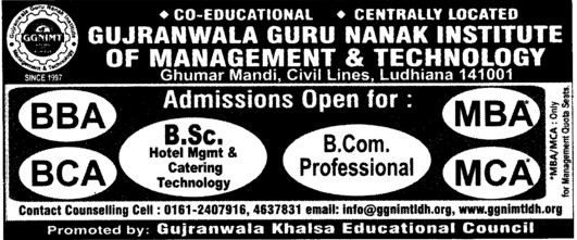 BBA,BCA,MBA and MCA Courses etc (Gujranwala Guru Nanak Khalsa College)