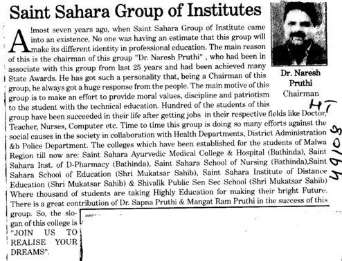 Message of Chairman Dr Naresh Pruthi (Saint Sahara Group of Institutes)