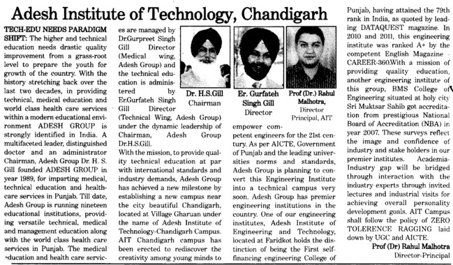 Message of Chairman Dr H.S. Gill etc (Adesh Institute of Technology)