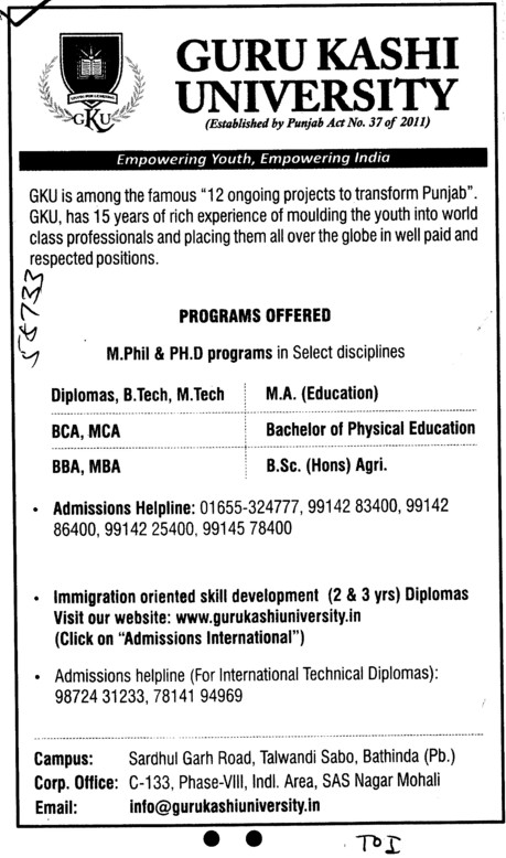 BBA,BCA and MCA Courses (Guru Kashi University)