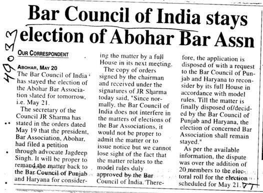 Bar Council of India stays election of Abohar Bar Assn (Bar Council of India (BCI))