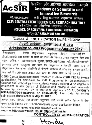 PhD Programme 2012 (Central Electrochemical Research Institute (CECRI) Madras Unit)