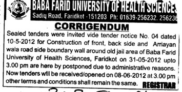 Const of boundary wall (Baba Farid University of Health Sciences (BFUHS))