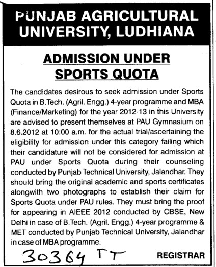 BTech and MBA Courses (Punjab Agricultural University PAU)