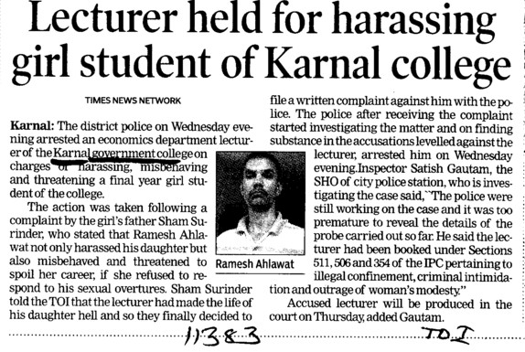Lecturer held for harassing girl student of Karnal College (Government Post Graduate College)