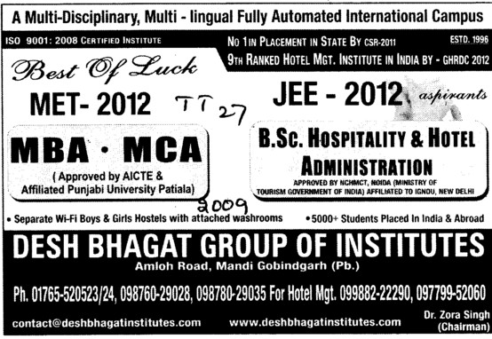 MBA and MCA Courses (Desh Bhagat Group of Institutes)
