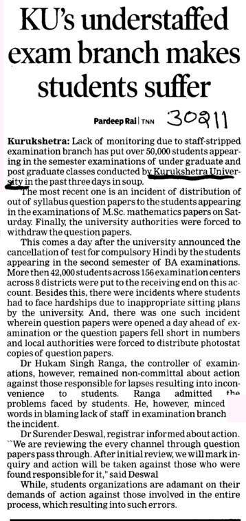 KUs understaffed exam branch makes students suffer (Kurukshetra University)
