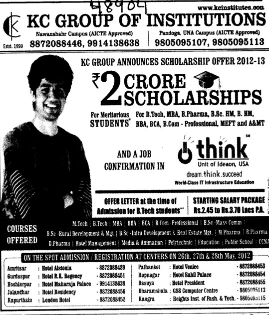 BTech, MTech, BBA, BCA etc (KC Group of Institutions)