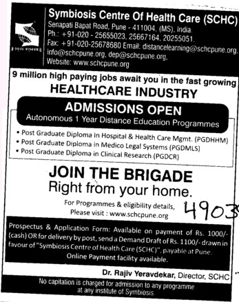 Post Graduate Diploma in Medico Legal System etc (Symbiosis Centre of Helth Care (SCHC))