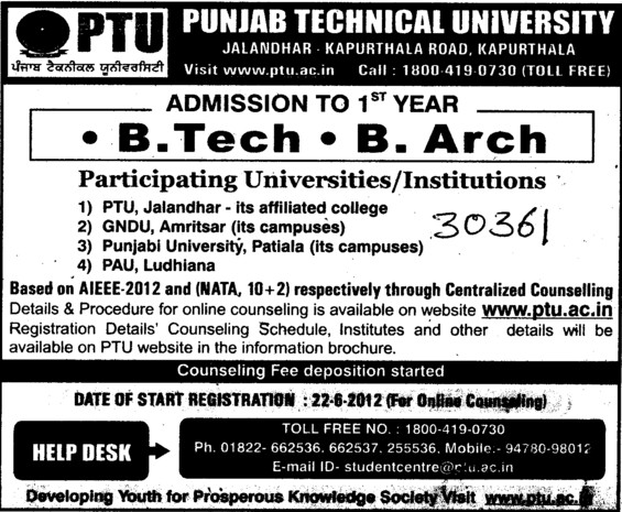 BTech and B Arch Courses (IK Gujral Punjab Technical University PTU)